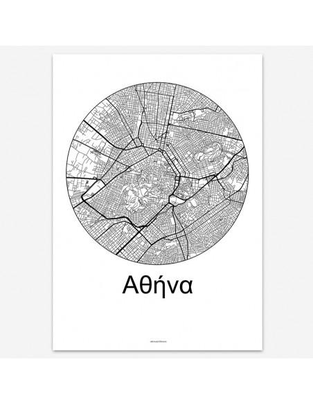 Affiche Poster Athènes Grèce Minimalist Map