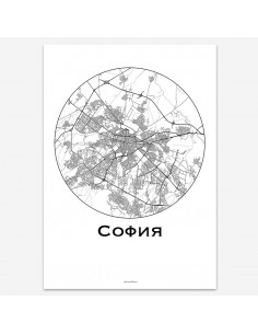 Affiche Poster Sofia Bulgarie Minimalist Map