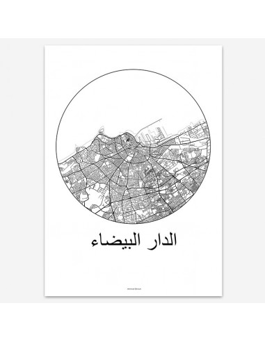 Affiche Poster Casablanca Maroc Minimalist Map
