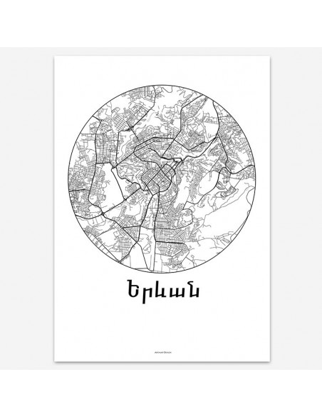 Affiche Poster Erevan Arménie Minimalist Map