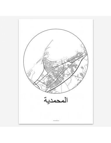 Affiche Poster Mohammedia Maroc Minimalist Map