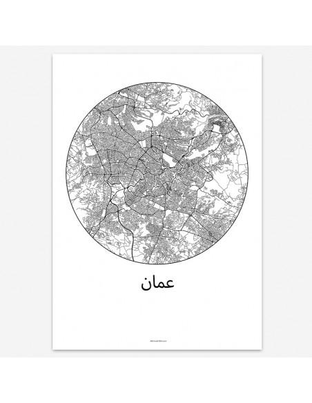 Affiche Poster Amman Jordanie Minimalist Map